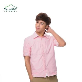 【Mt.JADE】男款Quartz極輕吸濕快乾兩用長袖襯衫(淡粉玫瑰)