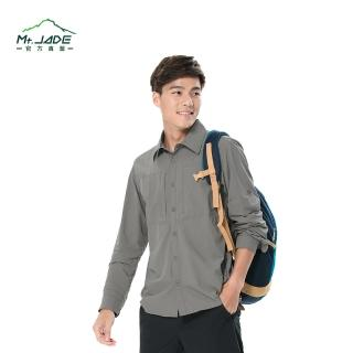 【Mt.JADE】男款Quartz極輕吸濕快乾兩用長袖襯衫(時尚灰)