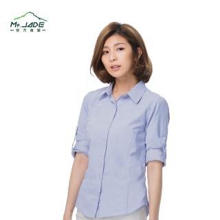 【Mt.JADE】女款Lunar輕盈吸濕快乾兩用長袖襯衫(肯塔基藍)