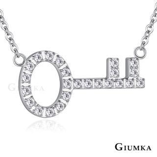 【GIUMKA】白鋼 項鍊 幸福之鑰滿鑽鎖骨項鍊 MN5214(銀色款)