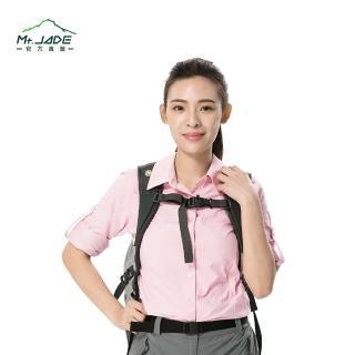 【Mt.JADE】女款Lunar輕盈吸濕快乾兩用長袖襯衫(淡粉玫瑰)