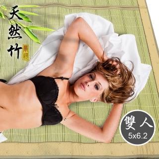 【范登伯格】夏都☆天然竹涼雙人床蓆(5x6.2尺)