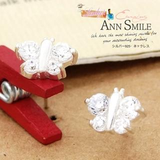 【微笑安安】亮眼蝴蝶925純銀針式耳環