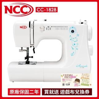 【NCC】縫紉小達人Amanda 縫紉機(CC-1828)