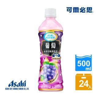 【可爾必思】葡萄乳酸菌飲料500ml-24入(低熱量)