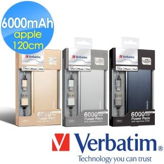 【Verbatim 威寶】6000 mAh行動電源 + 1.2米 Lightning 傳輸線套裝組(3色任選)