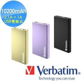 【Verbatim 威寶】10200mAh  2.1A+1A雙輸出 超薄鋁合金行動電源(3色任選)