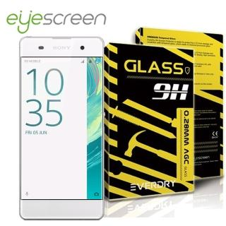 【EyeScreen AGC】Sony Xperia  XA Everdry AGC 9H 0.28mm 螢幕保護貼