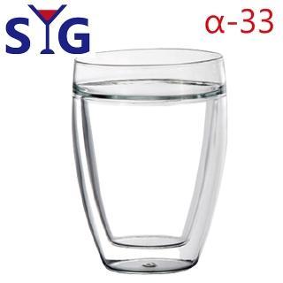 【SYG】耐熱玻璃雙層杯DW314(314cc)