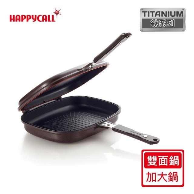 【韓國HAPPYCALL】李英愛鈦電漿工法熱循環不沾雙面鍋(加大)