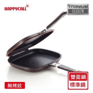 【韓國HAPPYCALL】鈦電漿工法熱循環不沾雙面鍋(標準)
