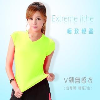 【HODARLA】女涼感V領短T恤-慢跑 路跑 休閒(螢光黃)