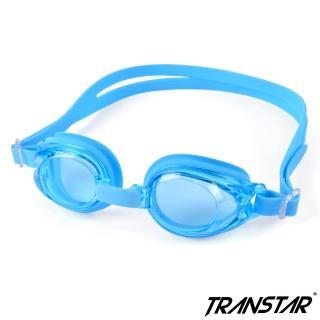 【TRANSTAR 全適達】兒童泳鏡 抗UV高級PC-防霧純矽膠泳鏡(2800)