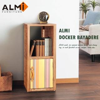 【ALMI】單門隙縫櫃DOCKER BAYADERE-SHELF 2 LEVELS
