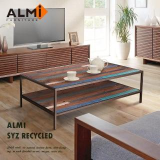 【ALMI】SYZ RECYCLED-120x70 2 LEVELS 咖啡桌