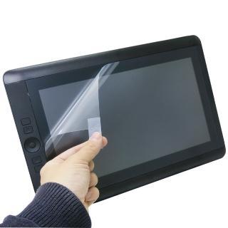 【EZstick】Wacom Cintiq Companion Hybrid 13HD 專業感壓觸控繪圖板 靜電式螢幕貼(可選鏡面或霧面)