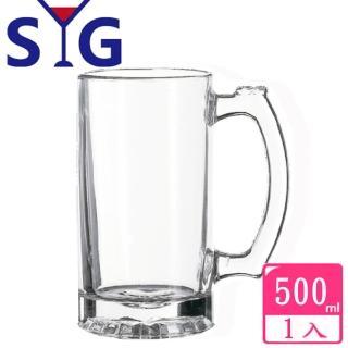 【SYG】玻璃有柄啤酒杯(500cc)