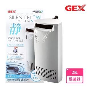【GEX】角落多用途過濾器-白色(小)
