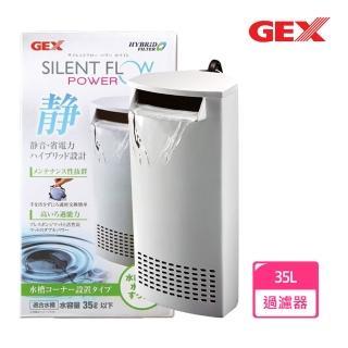 【GEX】角落多用途過濾器-白色(大)