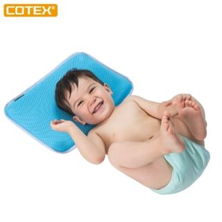 【COTEX】C-air聰明寶貝涼感兒童枕(可機洗 最安全 台灣製造)  COTEX 可透舒