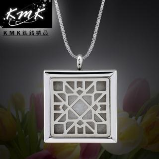 【KMK鈦鍺精品】復古窗花(簍空香水/精油-項鍊)
