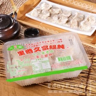 【里港】文富餛飩8盒(210g/盒)