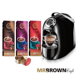 【MR.BROWN Caf'e 伯朗】膠囊咖啡機 S20 曜石黑