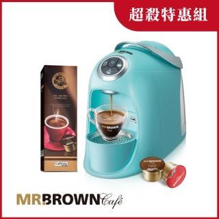 【MR.BROWN Caf'e 伯朗】膠囊咖啡機 S20 Candy Blue