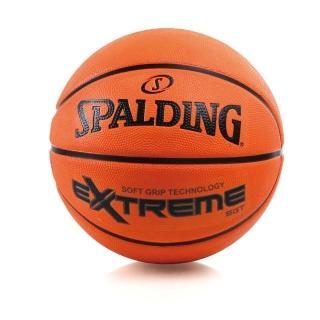 【SPALDING】SGT 深溝柔軟膠籃球-戶外 室內 比賽 7號籃球(橘黑)