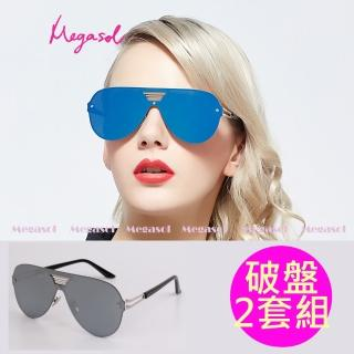 【MEGASOL】電影明星同款UV400偏光太陽眼鏡(卡地亞手工同款秒殺2套MS0518)