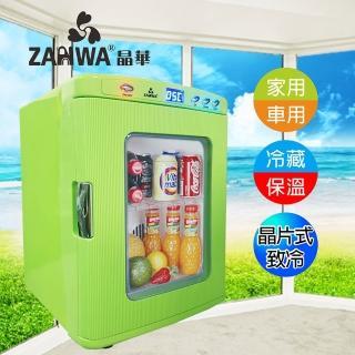 【ZANWA晶華】冷熱兩用電子行動冰箱/冷藏箱(CLT-25G)