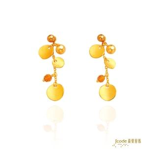 【J'code 真愛密碼】璀璨花瓣耳環(時尚金飾)