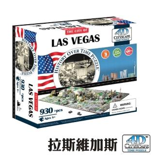 【4D Cityscape】4D 立體城市拼圖(拉斯維加斯)