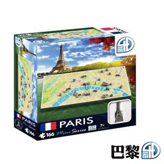 【4D Cityscape】4D 立體迷你拼圖(巴黎)