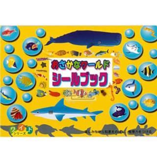 【日本LIEBAM貼紙書】603_進階長版-魚的世界(日本超人氣兒童商品!)