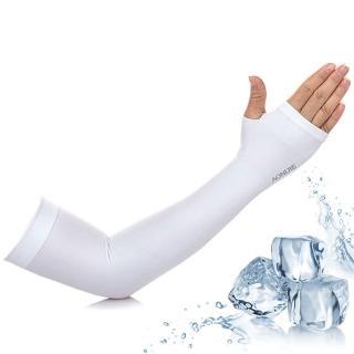 【活力揚邑】指孔涼感萊卡袖套防曬UPF50抗UV防蚊吸濕排汗自行車路跑登山臂套(溫和白)