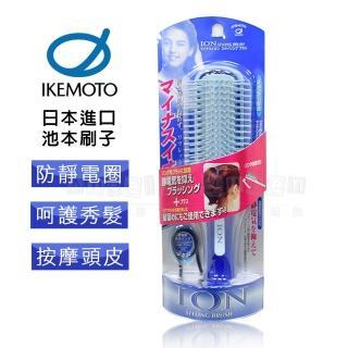【日本原裝IKEMOTO】池本 抗靜電天然美髮梳+附贈抗靜電髮圈(日本製)