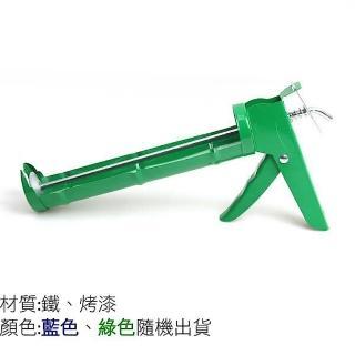 【TRENY】有齒矽利康槍(2062)