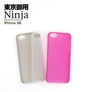【東京御用Ninja】iPhone SE(4吋)超質感精緻磨砂保護殼