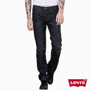 【Levis】511 深藍水洗 修身窄管丹寧牛仔褲