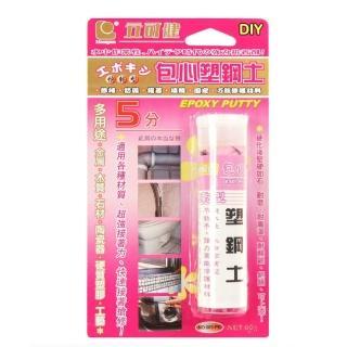 【立可健】包心 塑鋼土 快乾型 5分 #805PN - 60g(0492)
