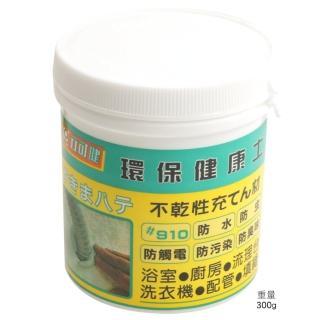 【立可健】立可健 環保健康土 #910 - 300g(0591)