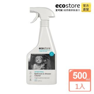 【紐西蘭ecostore】環保浴廁清潔噴霧(柑橘清香/500ml)