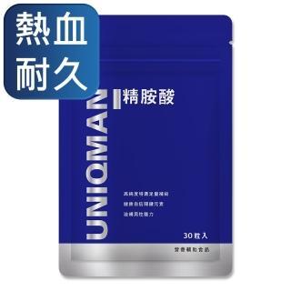 【UNIQMAN】精胺酸(30顆入鋁袋裝)