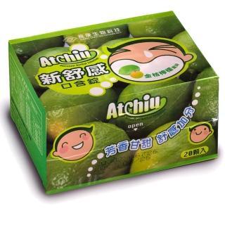 【長庚生技】鋅舒感口含錠1盒 金桔檸檬口味(20顆/盒 每顆3.5g)