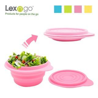 【LEXNFANT】含蓋摺疊碗-大(餐盒 碗盤 廚具 便當)