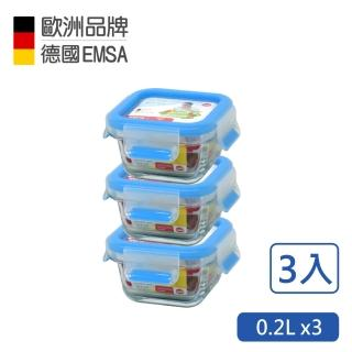 【德國EMSA】專利上蓋無縫頂級 玻璃保鮮盒德國原裝進口保固30年(0.2LX3)
