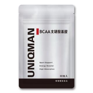 【UNIQMAN】BCAA支鏈胺基酸(30顆入鋁袋裝)