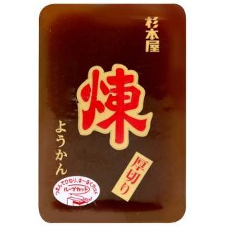【杉本屋】厚切煉羊羹(150g)