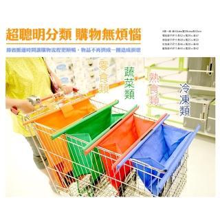 【Sunnybaby生活館】超市推車購物袋組合